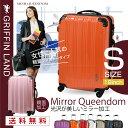 ミラーQueendom S(19)サイズ FK2100 グリフィンランド(GRIFFIN LAND)小型 スーツケース 機内持込可能