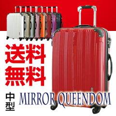 スーツケースTSAロック搭載【送料無料】ポリカーボン配合インナーフラット鏡面仕上げタイプ中型...