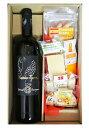 グルメギフト スペイン 赤ワイン...