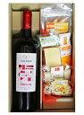 ギフト イタリア 赤ワイン & ...