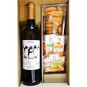 グルメギフト ペンギン スペイン白ワイン&チーズとピコス5種