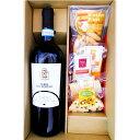 ワインギフト イタリア赤ワイン ...