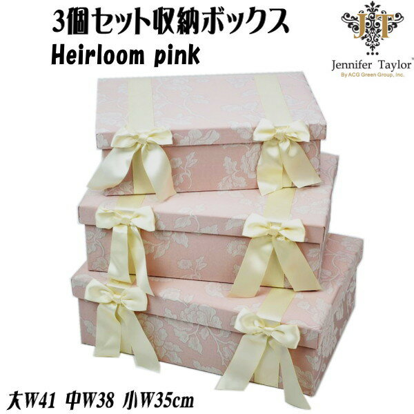 収納用品, その他  3 Heirloom ( JENNIFER TAYLOR