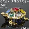 ウミガメスワロフスキークリスタル(24Kゴールドおしゃれインテリア輸入雑貨ギフト包装無料!亀うみがめタートルオーナメント置物SWAROVSKI)