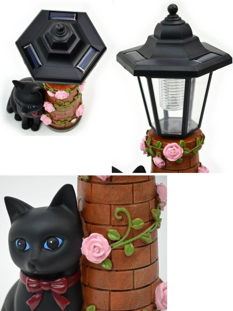 黒猫 LEDソーラーライト 薔薇 ( ガーデン 防雨 コードレス おしゃれ かわいい 猫雑貨 猫グッズ 猫柄 薔薇雑貨 薔薇柄 バラ ローズ インテリア雑貨 ガーデニング センサー ランプ )