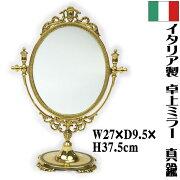 イタリア製 テーブル ゴールド スタンド おしゃれ インテリア アンティーク ヨーロッパ クラシック クラシカル