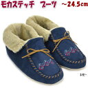 ★sale セールルームブーツ 女性用 モカステッチ ブーツ(〜24....
