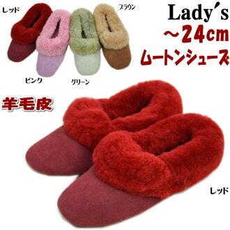 女洗手間鞋羊皮鞋子紅色粉紅色綠色棕色 (被拖鞋女士女人婦女羊毛禮服精靈鞋蟒蛇冬天室內拖鞋綿羊毛皮溫暖蓬鬆蓬鬆婦女耶誕節)