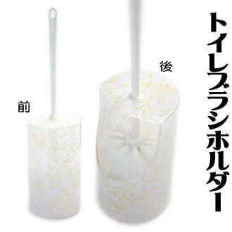 馬桶刷架白色閃光玫瑰丙烯酸 (玫瑰玫瑰黃金時尚衛浴馬桶刷套)