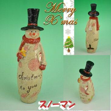 ★スタンディングドール 2種 (サンタ/スノーマン )人形 クリスマス 雪だるま サンタクロース