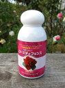 バラ専用ニームオイル【ローズディフェンス】80ml
