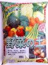【あす楽対応】ニーム入り野菜の土(20L) 10P01Nov14〔培養土〕【10P26Mar1…
