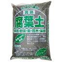 [関東平野産] 培養土 腐葉土 40L/3袋セット ふようど 園芸 ガーデニング 苗 プランター