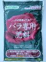 ハイポネックス【バラ専用肥料】 800g