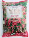 レバープランツのボカシ【薔薇の肥料】顆粒2kg