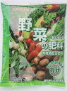 有機質配合肥料【野菜の肥料】 700g(粒タイプ)