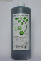 植物活性剤【土母】(どうも)1L