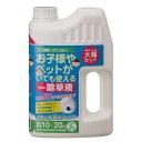 【トヨチュー】#356985 お酢の除草液シャワー 2L J