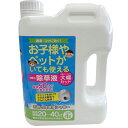 【トヨチュー】#396666 お酢の除草液シャワー 4L J