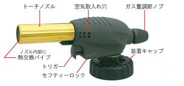 【豊光】AG-729 パワートーチ カセットボンベ用高温バーナー JAN:4954438777293 ※メーカー直送のため同梱不可