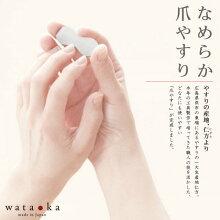 【ワタオカ社製】なめらか爪やすりJAN:4997471500114日本製材質:ステンレス【P25Jun15】