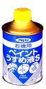 【アサヒペン】お徳用ペイントうすめ液220ML