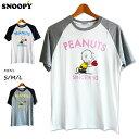 激安 スヌーピー Tシャツ snoopy peanuts ラグラン 半袖 メンズ ペアルック ビッグサイズ 男女兼用 チャーリーブラウン ゆったり 春夏 アメリカン カジュアル オールドスクール 80年代