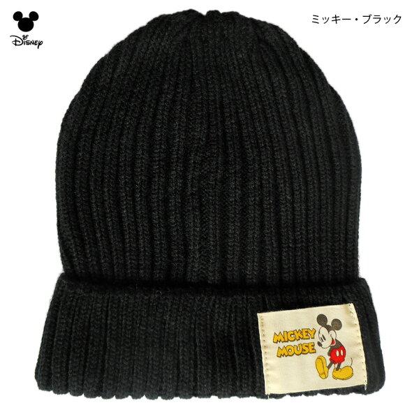 ニット帽ミッキーミニードナルドディズニーリブおしゃれシンプルレトロペアルックニットキャップペア帽子メンズレディースキッズ男女兼用