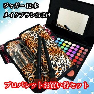 12 bargain 5,000 yen set make palette set limitation professional palette S78 color & jaguar pink gold brushes luxurious kit eye shadow