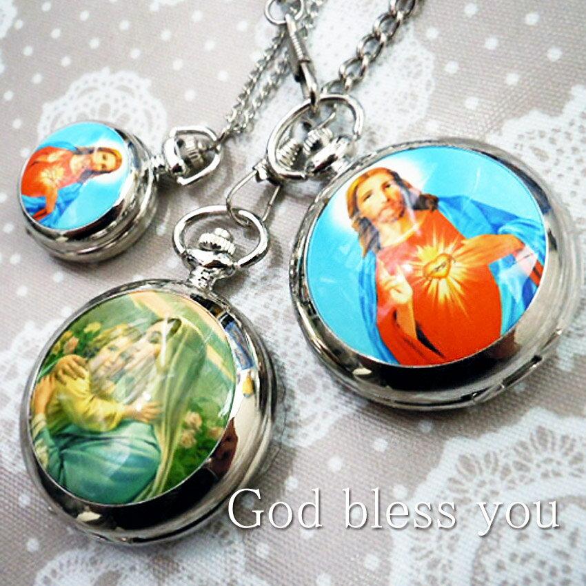 懐中時計 宗教 キリスト クリスマス アールデコ キリスト教 ホーリー イエス様 ジーザス 聖母 マリア God bless you教会修道女