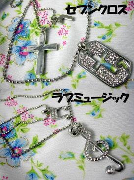 期間限定★セール!♪ミュージック&クロス、ポップチャームネックレス☆6%DOKIDOKI、スイマー、文化屋雑貨