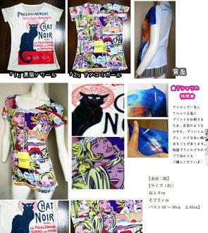 T-shirt kitschy series comic girl black cat cat cat cat Liechtensteiner nostalgic design cut-and-sew