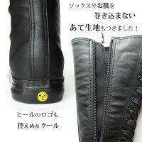 ロングスニーカーブーツ黒ダンス靴編み上げブーツ男女兼用キッズ子供ダンスシューズコスプレバイクシンセティックレザー