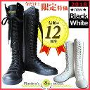 スニーカーブーツ 限定価格 ダンス ブーツ チーム衣装 ロング 黒 白...