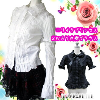 Blouse, Gothic Lolita Princess 2WAY folded neckpiece of haori blouse short sleeves long sleeves arrangement possibility race rose button ribbon Lolita princess