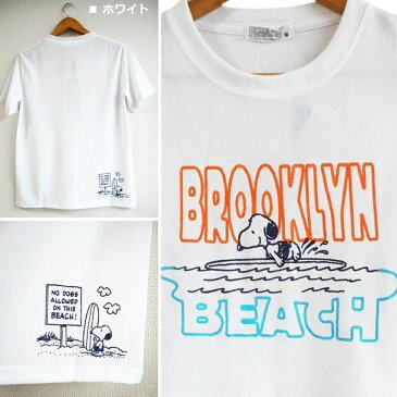 送料無料 Tシャツ スヌーピー メンズ snoopy peanuts サーフィン ドライウェア スポーツ バスケ 速乾 ドライメッシュ かわいい ペアルック brooklyn surf ボーイフレンドTシャツ