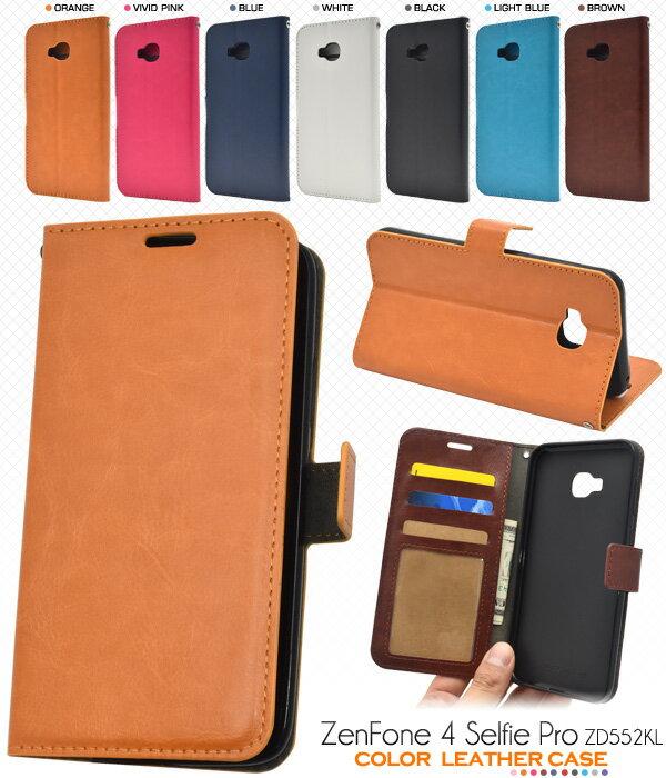 スマートフォン・携帯電話用アクセサリー, ケース・カバー ZenFone4 Selfie Pro ZD552KL M 13