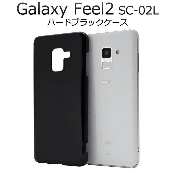 スマートフォン・携帯電話用アクセサリー, ケース・カバー Galaxy Feel2 SC-02L( docomo feel2 sc02l sc-02l )M 14