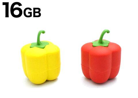 【パプリカ・チェリータイプ】おもしろUSBメモリー16GB(USB メモリ usb USBメモリー ユニーク かわいい プレゼント ギフト パソコン データ フラッシュメモリ さくらんぼ 野菜 果物 食品サンプル)[M便 1/10]