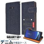 【送料無料】【Galaxy S8+ SC-03J/SCV35用】ポケットデニムデザイン手帳型ケース( ドコモ docomo au エーユー ギャラクシー sc03j scv35 ケース スマホカバー 手帳型 ブック型 デニム シンプル 収納 布 記事 濃い青 黒 おすすめ)[M便 1/4]