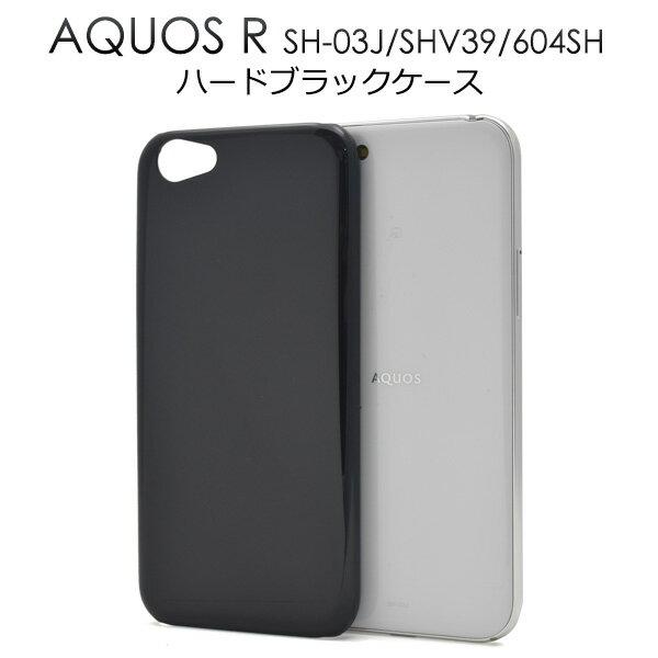 スマートフォン・携帯電話用アクセサリー, ケース・カバー AQUOS R SH-03JSHV39605SH docomo au softbank sh-03j shv39 605sh )M 110