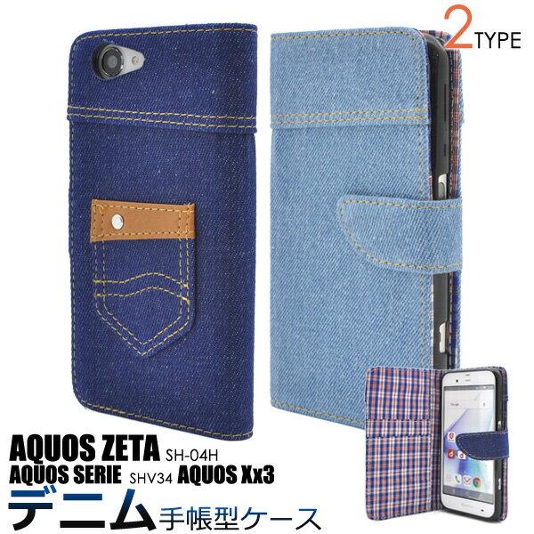 スマートフォン・携帯電話用アクセサリー, ケース・カバー AQUOS ZETA SH-04HSERIE SHV34AQUOS Xx32 docomo softbank sh04h shv34 xx3 au M 13