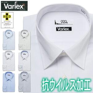 ワイシャツ 長袖 形態安定 メンズ 標準 Variex 抗ウイルス加工 Variex(R)/バリエックス(R) [P12S1VX01]