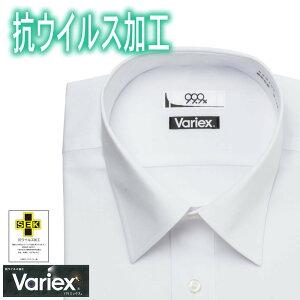 ワイシャツ 長袖 形態安定 メンズ Yシャツ カッターシャツ ビジネス 標準 Variex ワイドスプレッド 抗ウイルス加工 Variex(R)/バリエックス(R) ホワイト無地 [P12VXW200]