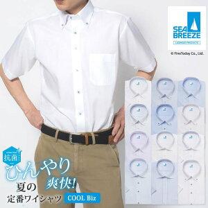 ワイシャツ 半袖 形態安定 メンズ 標準 オフィス テレワーク クールビズ 在宅 SEABREEZE アイスキープ(冷感加工) 高通気 [P16S1X005]