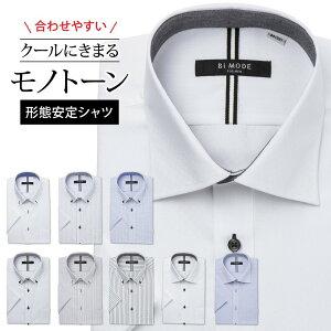 ワイシャツ 半袖 形態安定 メンズ 標準 BiMODE キシリットクール 接触冷感 [P16S1X009]