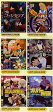 【送料無料】ディズニーDVDアニメ名作シリーズ10巻セット/ディズニー/Disney/アニメ/映画/名作/作品【プラチナショップ】【プラチナSHOP】