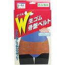 W生ゴム骨盤ベルト 男女兼用 L-LLサイズ(1枚入)