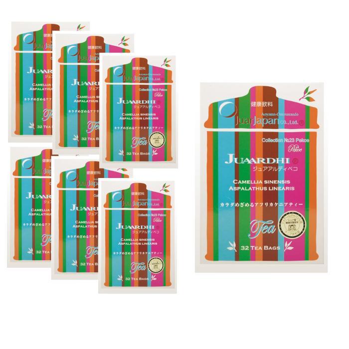 【7箱セット+3】【送料無料】ジュアアルディ ペコ 2.5g×32包 ダイエットティー ダイエット茶 ジュアールティー ダイエットドリンク ルイボスティー 【+3箱プレゼント】