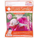 エッセンスマスク8枚セット カタツムリSUN SMILE(サンスマイル)エッセンスマスク